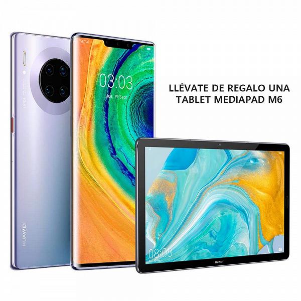 Покупатели Huawei Mate 30 Pro получают 10-дюймовый планшет MediaPad M6 стоимостью 349 евро