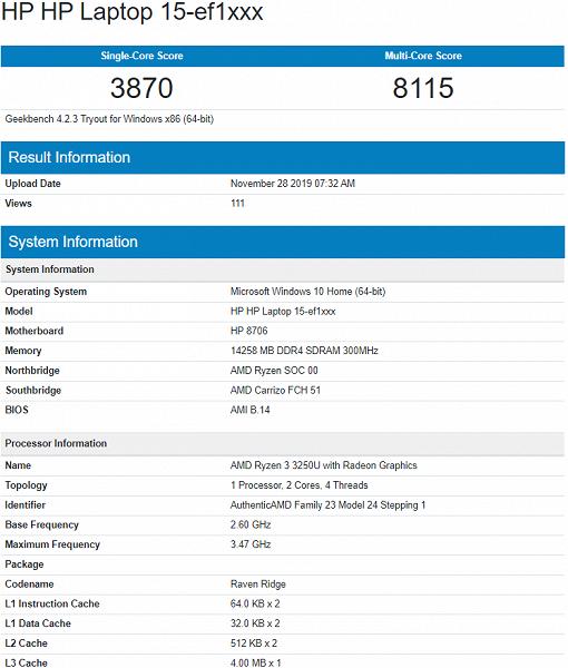 Появились данные о новом мобильном процессоре AMD Ryzen
