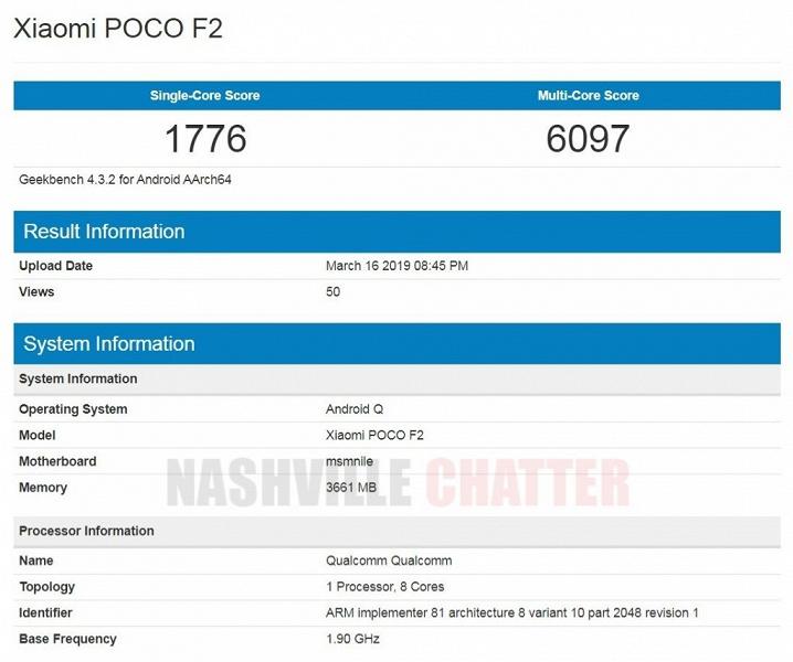 Xiaomi Pocophone F2 замечен в Geekbench: Snapdragon 855 и Android Q, но почему-то только 4 ГБ оперативной памяти
