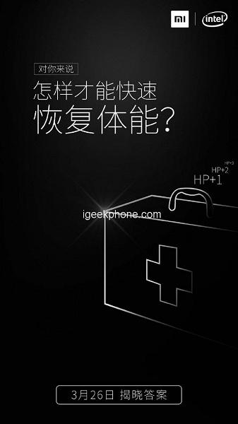 Еще быстрее. Xiaomi обещает ускоренную зарядку в новом ноутбуке