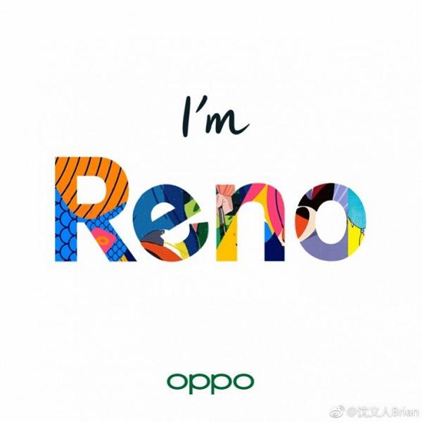 Флагман Oppo Reno с 10-кратным зумом замечен в первом тизере