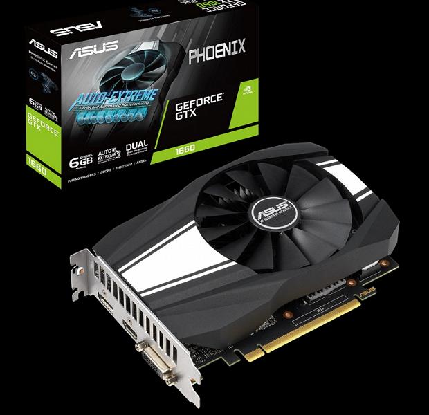 Asus пока ограничилась весьма простыми версиями видеокарты GeForce GTX 1660