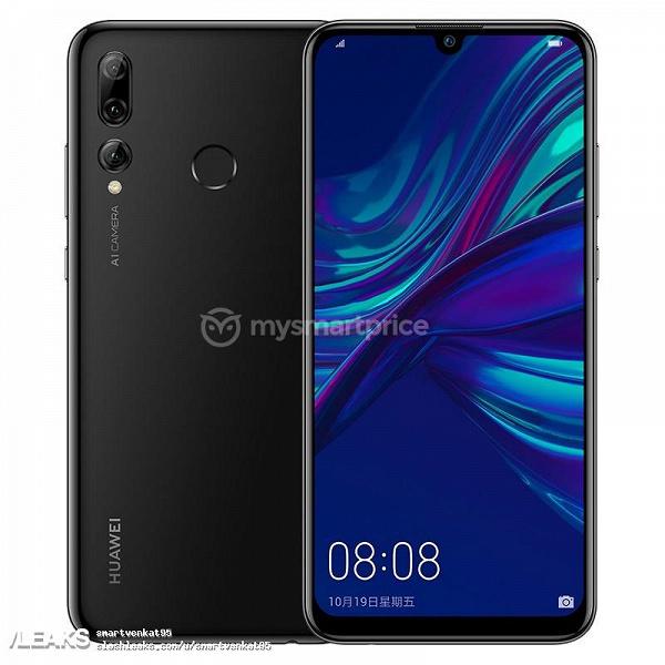 Качественные рендеры Huawei Enjoy 9S