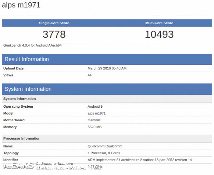 Первые результаты тестов флагманского смартфона Meizu 16s