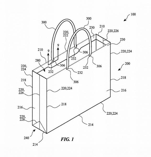 Apple получила важный патент
