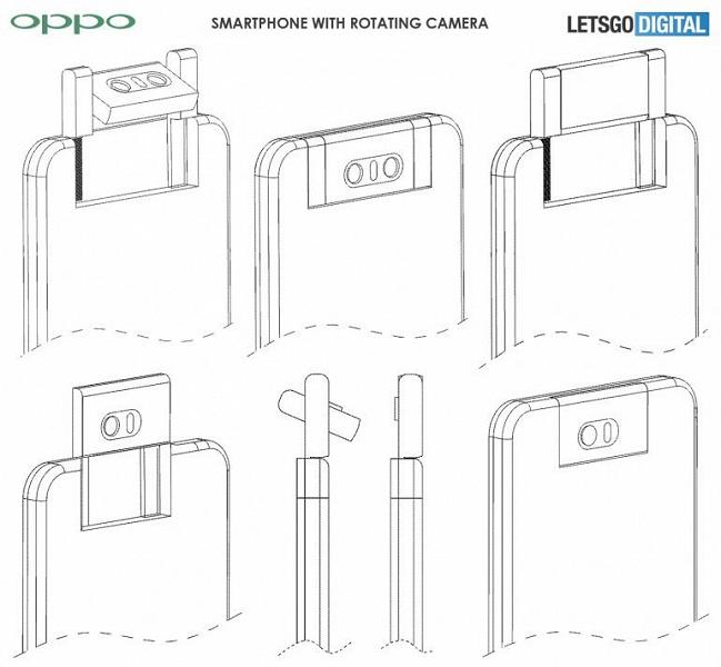 Даже лучше Samsung Galaxy A80 и Asus ZenFone 6. Oppo готовит полноэкранный смартфон с вращающейся камерой