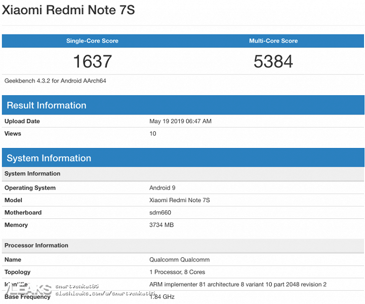 Redmi Note 7S протестировали за несколько часов до анонса