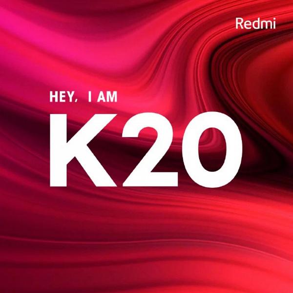 K – от Killer. Вице-президент Xiaomi раскрыл официальное название нового флагмана Redmi на Snapdragon 855