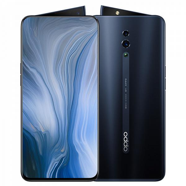 По цене трёх Redmi Note 7. В России стартуют предзаказы на смартфон Oppo Reno с «косой» выдвижной селфи-камерой
