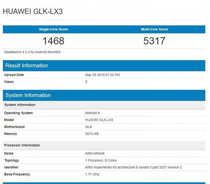 Смартфон Huawei Nova 5i засветился в Geekbench, SoC Kirin 710 подтверждена