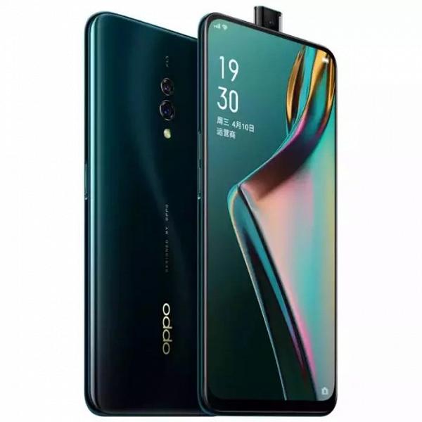 Oppo представила недорогой смартфон с функцией DC Dimming и выдвижной камерой