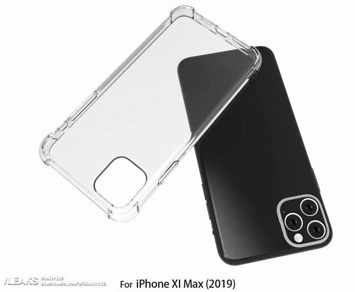 iPhone XI Max в прозрачном чехле красуется на новых рендерах
