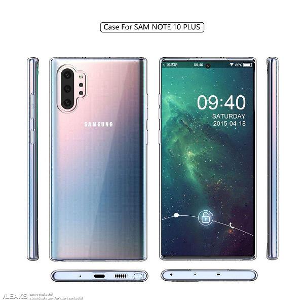 Новые изображения Samsung Galaxy Note10 Pro