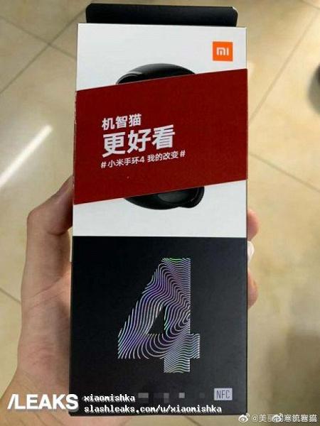 Фото упаковки фитнес-браслета Xiaomi Mi Band 4 подтверждает существование версии с NFC