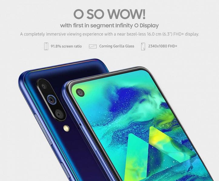 Будущий бестселлер: Samsung представила смартфон Galaxy M40 с «музыкальным» экраном и тройной камерой, но без стандартного разъема для наушников