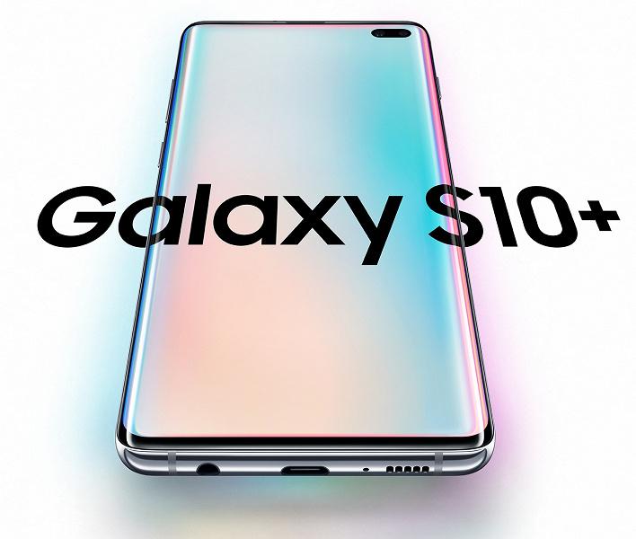 Samsung Galaxy S10 продается ощутимо лучше предшественника в Европе