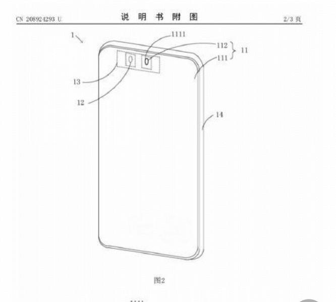 Xiaomi может опередить Samsung. Компания делает смартфон с камерой под поверхностью экрана
