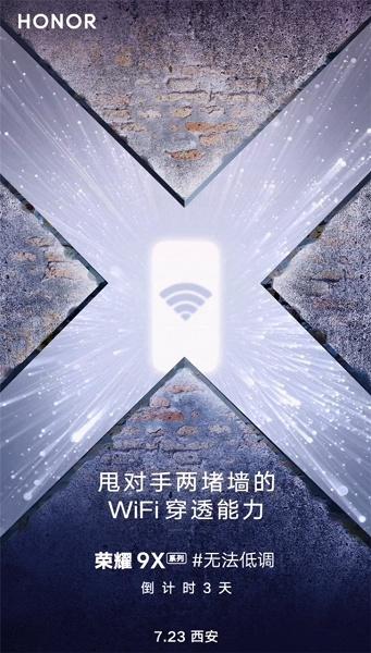 Смартфон Honor 9X получил боковой сканер отпечатков и «стенопробивной» Wi-Fi