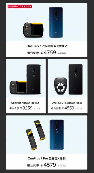 OnePlus и Flydigi выпустили игровые аксессуары для OnePlus 7 и OnePlus 7 Pro