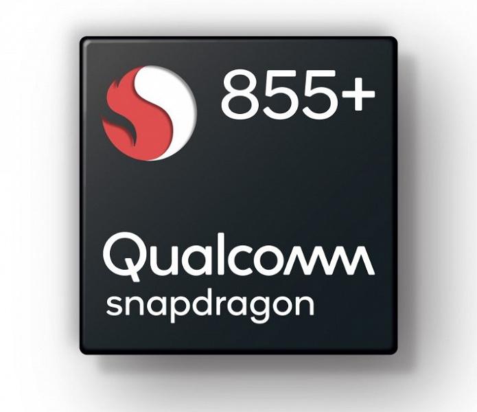 Qualcomm представила новую флагманскую платформу — Snapdragon 855 Plus