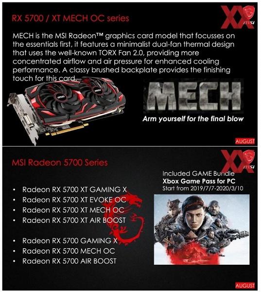 MSI точно предложит нереференсные видеокарты Radeon RX 5700 и RX 5700 XT