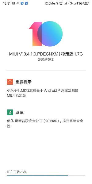 Xiaomi Mi Mix 2 получил Android 9.0 Pie с очередным обновлением MIUI