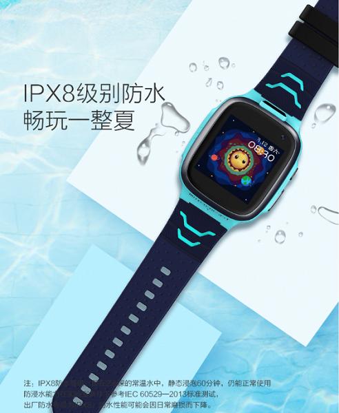 Детские умные часы 360 P1 получили модем 4G, две камеры и защиту от воды