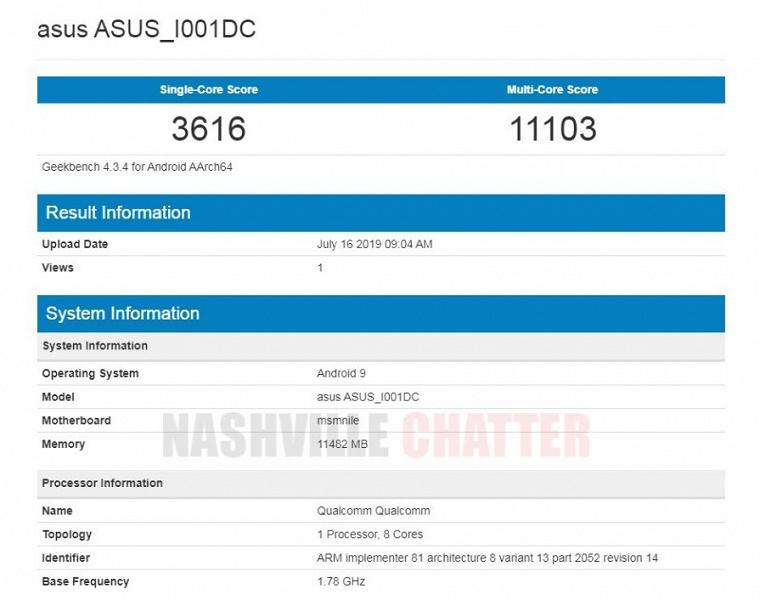 Asus ROG Phone 2 протестирован в Geekbench: SoC Snapdragon 855 Plus действительно немного быстрее обычной Snapdragon 855