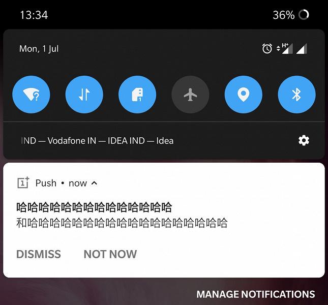 OnePlus разослала спам пользователям OnePlus 7 Pro во всем мире