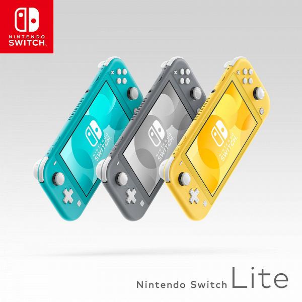 Представлена портативная консоль Nintendo Switch Lite
