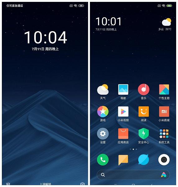 Пользователи Xiaomi Mi 9 Transparent Edition могут опробовать Android 10 Q