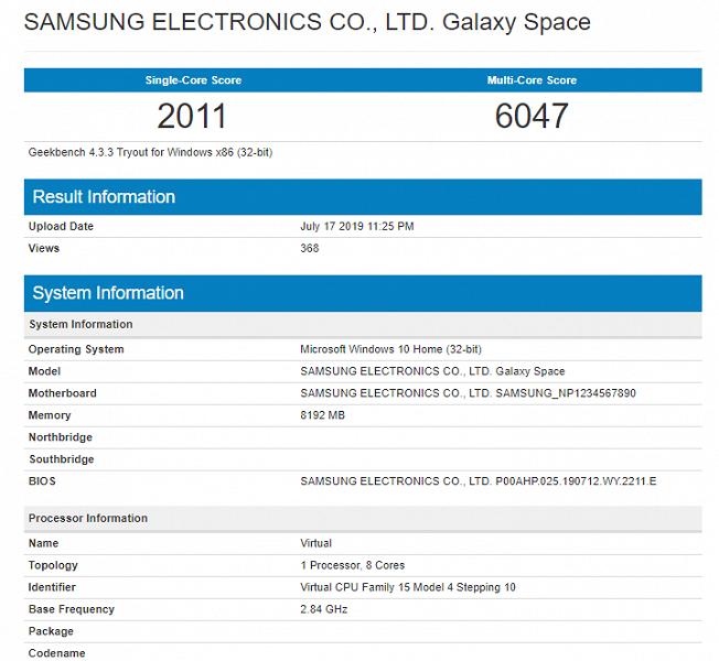 Очередной ноутбук Samsung получит платформу Qualcomm