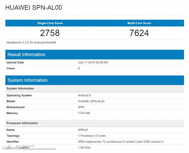 Huawei Nova 5i Pro с Kirin 810 показал возможности в бенчмарке