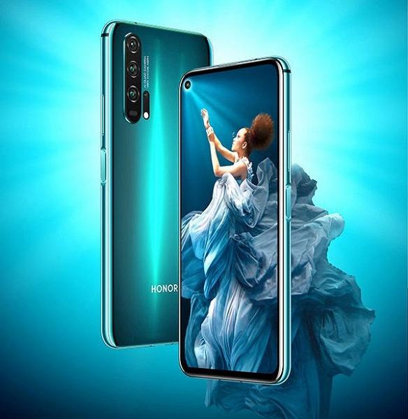 Приглашения уже разосланы. Флагманский смартфон Honor 20 Pro готов к запуску в России