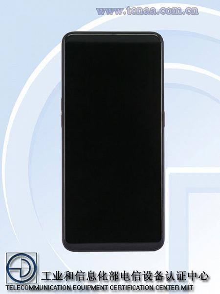 Oppo Reno 2 получит лишь 2-кратный оптический зум