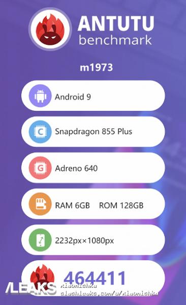 Meizu 16s Pro опередил по скорости флагманы Samsung Galaxy Note10+ и Black Shark 2 Pro
