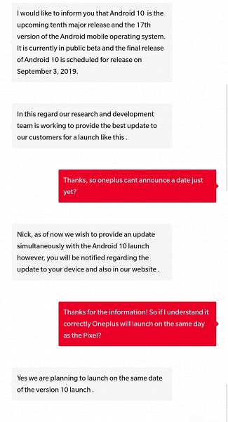 3 сентября OnePlus 7 и OnePlus 7 Pro получат финальную версию Android 10
