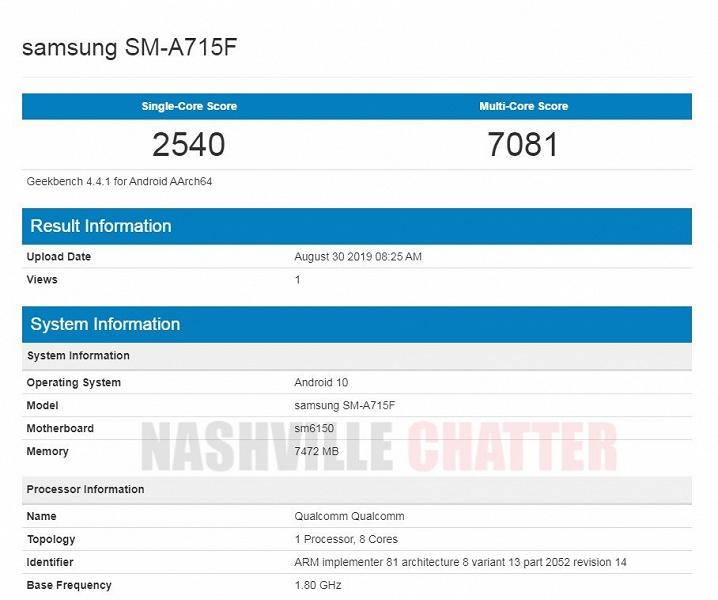 Android 10 и 8 ГБ ОЗУ. Samsung Galaxy A71 показал возможности в Geekbench