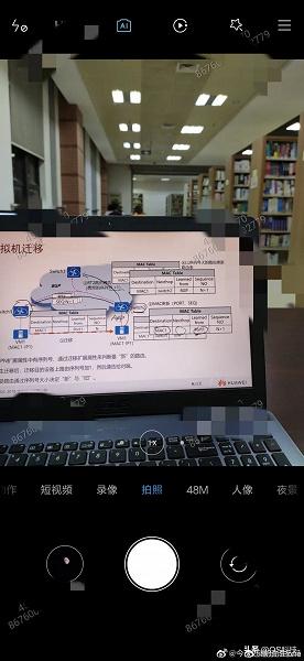 Опубликованы скриншоты MIUI 11: в системе появится универсальный просмотрщик документов, а звуковое оформление станет интеллектуальным