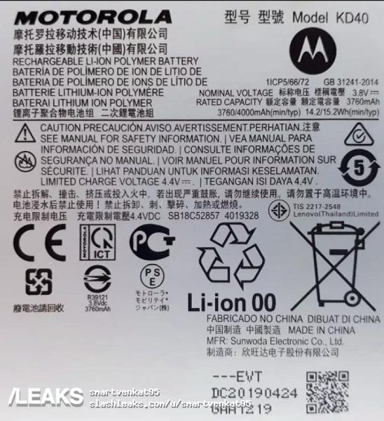 Конкурент Redmi Note 8 и Xiaomi Mi A3 в исполнении Motorola оснащен модулем NFC и аккумулятором на 4000 мА•ч