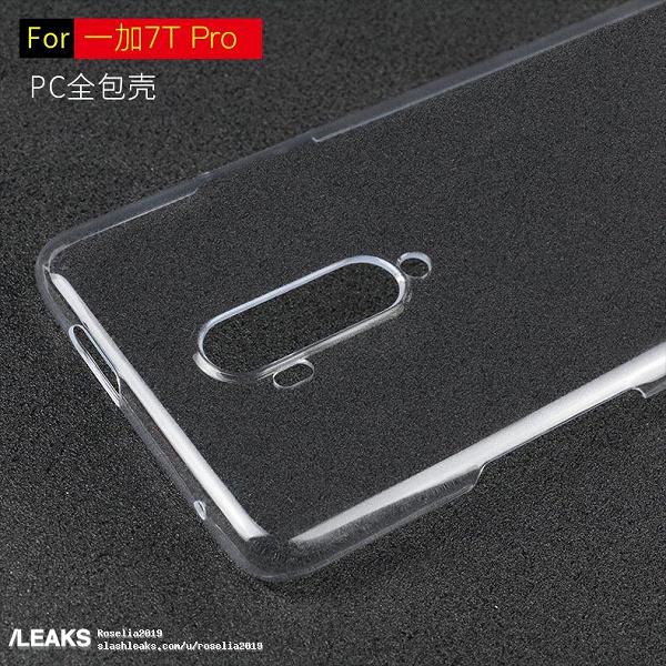 Фотографии защитного чехла для OnePlus 7T Pro