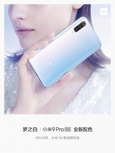 Флагман Xiaomi Mi 9 Pro можно зарядить без проводов за 69 минут