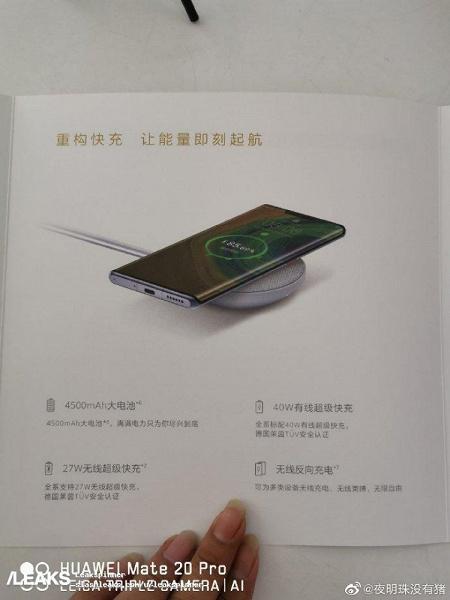 Kirin 990, суперкамера, зарядка 40 Вт, десктопный режим. Всё о Huawei Mate 30 накануне анонса