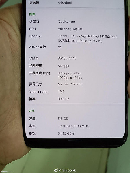 Экран 90 Гц, аккумулятор на 3700 мА•ч и 6 ГБ ОЗУ. Ключевые характеристики Google Pixel 4 XL