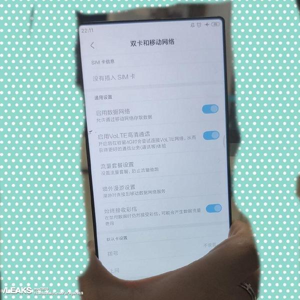 Без экрана-водопада? Странное фото Xiaomi Mi Mix Alpha