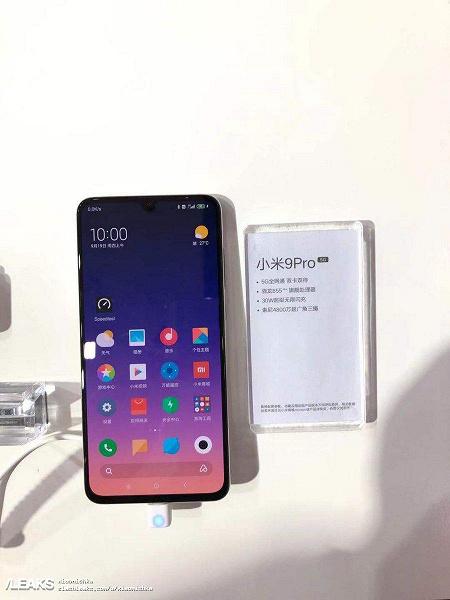 Xiaomi Mi 9 Pro впервые показали на фото и в видеороликах