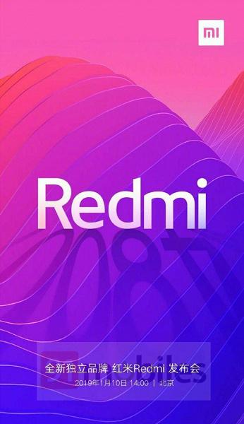 Смартфоны Redmi 8 представят 1 октября, Redmi 8 Pro получит 48-мегапиксельную камеру