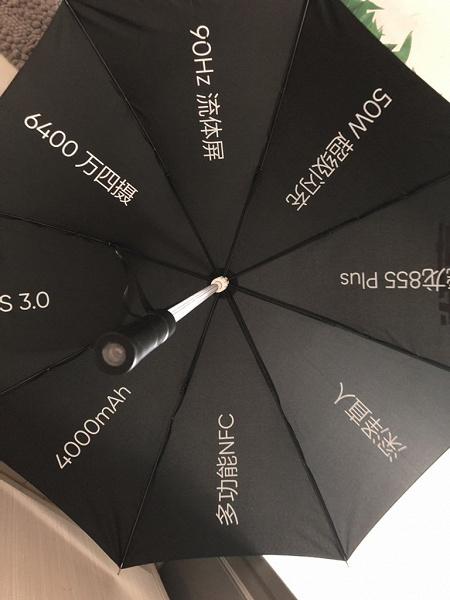 «Убийцу Xiaomi» представят через неделю. Там будет почти всё, что есть на рынке