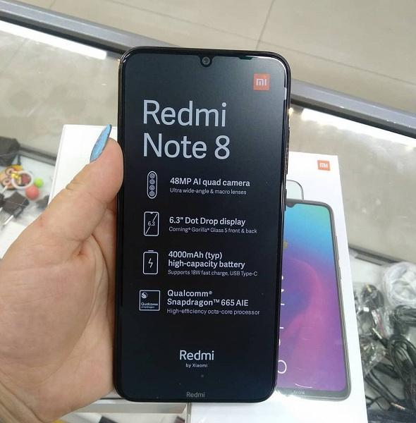 Заметно раньше ожидаемого. Xiaomi представит народный смартфон с квадрокамерой Redmi Note 8 в Европе уже завтра