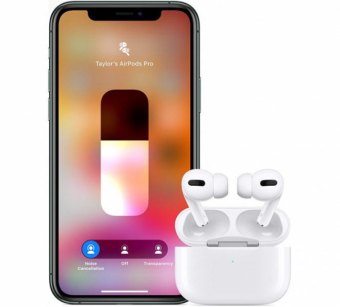 Apple выпустила большое обновление для iPhone, без которого AirPods Pro не заработают